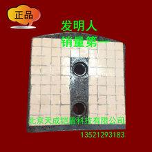 北京耐磨搅拌刀片马赛克陶瓷片合金铰刀螺旋绞刀双鸭山搅拌叶