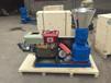 饲料颗粒机柴油机带动简单方便适用于缺少三相电的养殖户