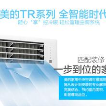商用中央空调常见故障原因及解决办法