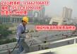 福建钢结构保温防腐北京聚氨酯高压喷涂设备