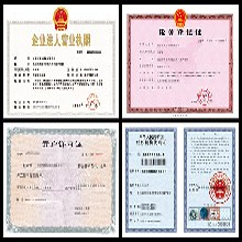 东莞食品经营许可证代办理各种许可证