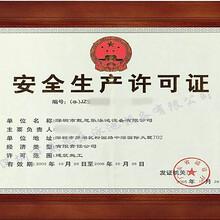 办理东莞QS生产许可证、食品经营许可证、公共卫生许可证等