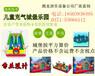 儿童充气蹦蹦床充气滑梯充气城堡小区广场学校超市门口投资