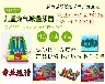 厂家直销现货供应儿童充气城堡充气蹦蹦床滑梯买一送三