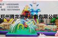 儿童游乐设备充气蹦蹦床充气滑梯厂家直销(致富商机)