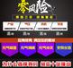 青海儿童游乐设备充气城堡价格充气蹦蹦床价格厂家直销