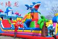 儿童游乐设备:充气城堡充气滑梯充气蹦蹦床厂家直销