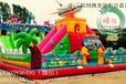 四川儿童游乐设备直销:充气城堡充气滑梯充气蹦床现货供应