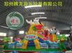 辽宁公园小区广场儿童游乐设备充气城堡充气滑梯充气闯关