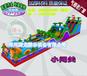 辽宁阜新儿童充气城堡充气滑梯水滑梯2016新款郑州腾龙厂家直销良心企业铸造精品