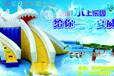 山东济南直销水上游乐设备水滑梯充气水池钢架水池暑期经营清爽赚钱
