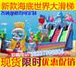 邯郸大型充气玩具pvc充气滑梯变色龙大滑梯新款上市