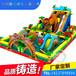 南京儿童充气城堡厂家广场大型充气滑梯攀岩