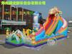 景德镇pvc充气蹦蹦床儿童充气城堡哪家比较好?