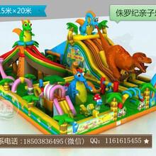 鸡西大型充气气模玩具充气蹦蹦床pvc充气蹦蹦床厂家直销