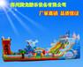 阿勒泰地区pvc充气城堡儿童充气城堡厂家腾龙产品业界典范