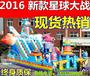 绥化pvc充气玩具充气城堡儿童充气城堡乐园现货新款质优价廉