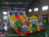忻州pvc充气城堡充气滑梯攀岩儿童游乐设备厂家