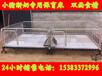 仔猪双体保育床双面食槽生产厂家报价