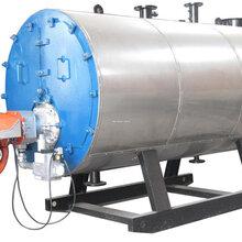 石家庄燃油燃气锅炉哪有卖的石家庄到哪买燃油燃气锅炉燃油燃气锅炉选择方法