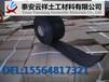台州市抗裂贴销售营销中心,现货供应