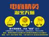 郑州淘宝培训班