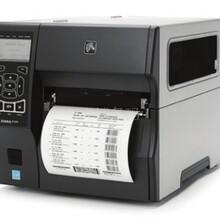 条码打印机斑马ZT420苏州报价图片