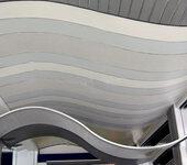 木纹铝单板,氟碳铝单板,