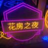 张家港招牌制作发光字灯箱背景墙水晶字雕刻喷绘写真制作