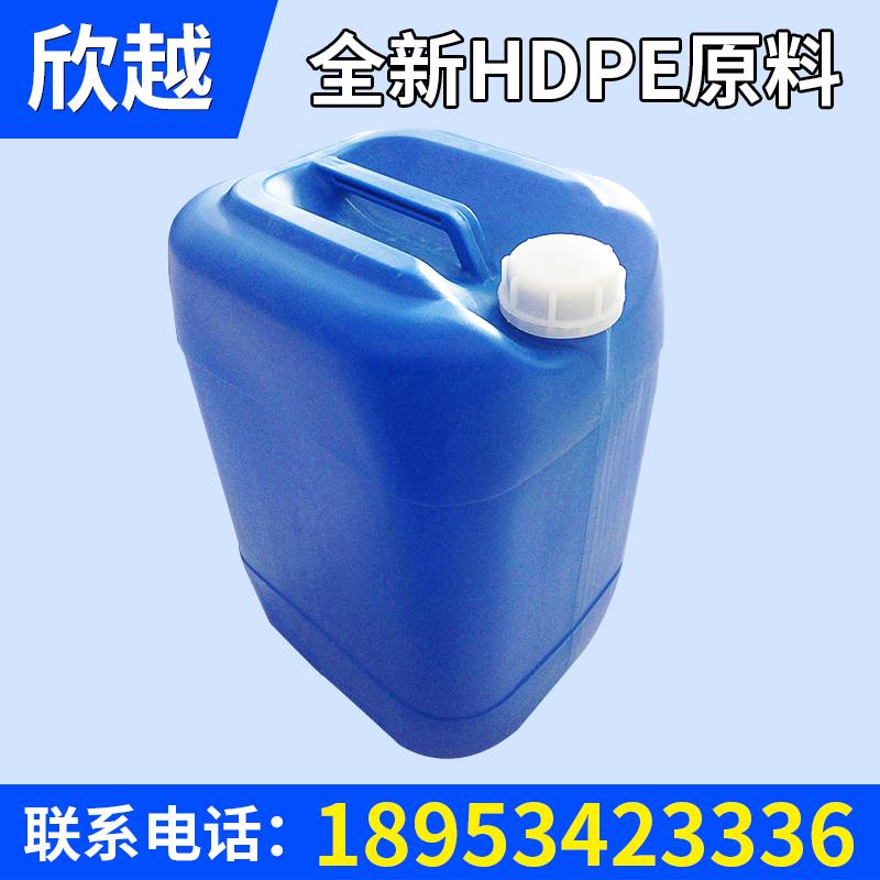 25升塑料桶内盖的特点