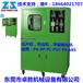 广东卓胜机械橡胶硫化机小型平板硫化压片机价格