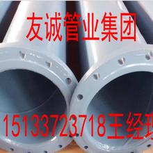 法兰连接涂塑复合钢管生产厂家
