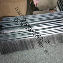 烧结厂环冷机台车钢刷密封上部下部和底部钢刷式密封