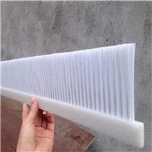 供应机械尼龙工业条形家居塑料除尘清洁清洗密封涂装毛