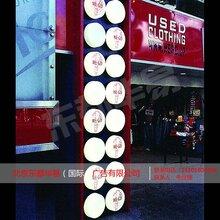 门头广告牌制作灯箱广告牌商场广告牌门头广告牌企业广告牌