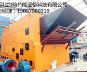 石家庄8吨节能兰炭锅炉供应商图片