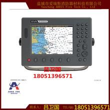 赛洋AIS9000-088寸船舶自动识别系统CCS证书及渔检证书