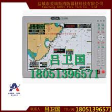 飞通FT-2200-B级自动识别系统船载设备(12.1寸),船用自动识别仪