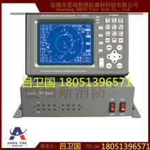 飞通FT-8800AIS自动识别系统A级船载设备提供CCS船检证书