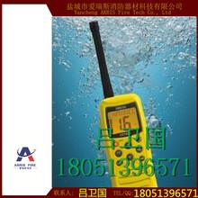 GMDSS船用对讲机HX1500便携式双向甚高频无线电话two-wayVHF