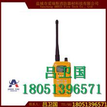 韩国三荣STV-160双向无线电话提供CCS和CE证书