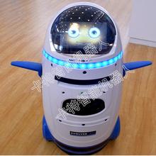 家用机器人图片