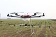 农用喷药飞机