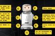 卡特智能小宝机器人