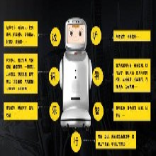 卡特智能小宝机器人图片
