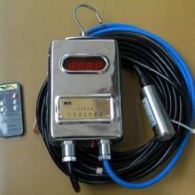 液位传感器,GUY5投入式液位传感器,山东中煤厂家直销图片