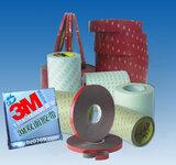 3M双面胶强力3M双面胶带3M无纺基材双面胶加工分切