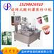 伊佳诺牌圆盘式酸奶牛奶灌装封口机豆浆转盘式灌装封口机圆盘机