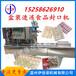 伊佳诺牌供应全自动速冻水饺汤圆海鲜塑料盒封口机盒子封口机