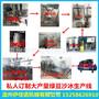 全国通用36L绿豆沙冰机伊佳诺厂家直销台湾元扬绿豆沙冰机图片